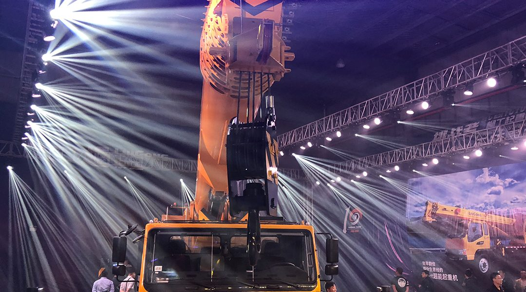 Anhui LiuGong Crane Company Held the 10th Anniversary Celebration and Launch Ceremony of C series Cranes