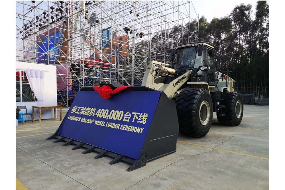 LDM Operators' Day Ended Successfully at LiuGong Dressta Machinery