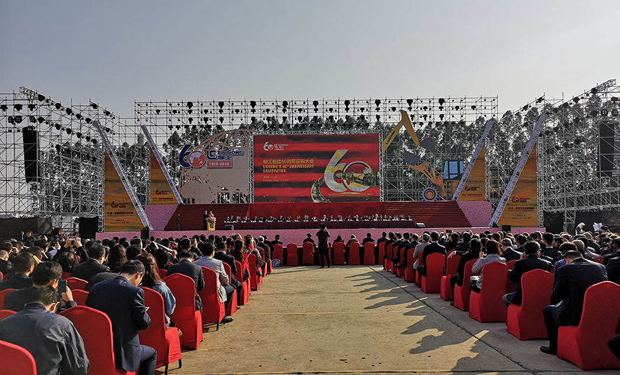 LiuGong Celebrates Its 60th Anniversary and the Production of 400,000+ Loaders